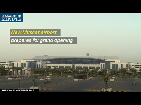 Senior government officials paid a visit to the new Muscat International Airport, as it now a step closer to its opening