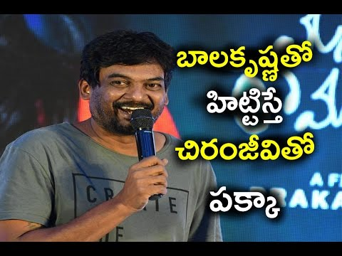 If Puri Gives Hit TO Balayya With Chiru Movie Pakka