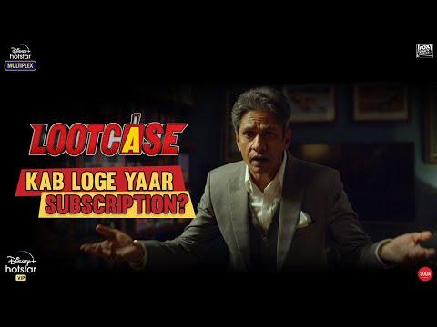 Kab Loge Yaar Subscription? | Lootcase | Kunal | Vijay | Dir: Rajesh Krishnan | Watch on 31st July