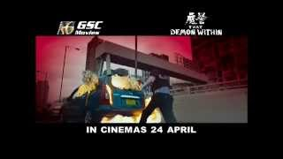 Nick Cheung's THAT DEMON WITHIN - 20sec trailer (in cinemas 24 April 2014, Malaysia)