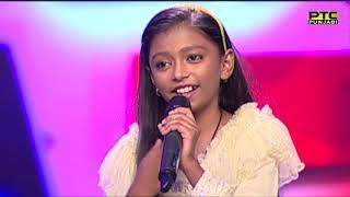 Video GURNOOR Singing PAANI DIYAN CHALLAN by Feroz Khan | Voice of Punjab Chhota Champ 3 | PTC Punjabi MP3, 3GP, MP4, WEBM, AVI, FLV Oktober 2018