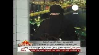 خطير وهام - منة الله مع هاني خفاجي - سر تابوت السكينة وصحابي مصر