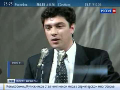 Немцов запрещает акции протеста