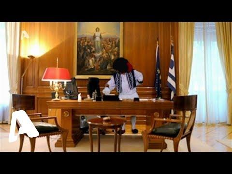 Ελληνοφρένεια τιβί 04-11-2013
