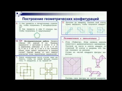 Преемственность в обучении математике средствами линии УМК 1-11 классов Г. К. Муравина, О. В. Муравиной
