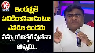 Actor & Politician Babu Mohan about Telugu Film Industry | MAA Elections 2021 |