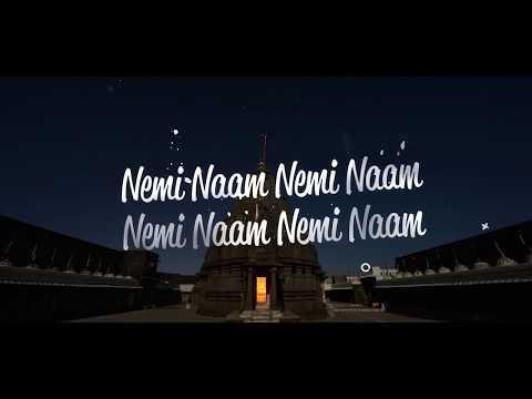 Nemi Naam | Nemji Na Naam Ni Tu Loot Lootile | Namami Nemi