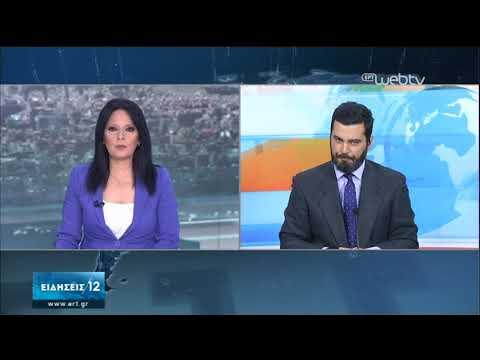 «Παράθυρο» για αυστηρότερα μέτρα μετά τις εικόνες συνωστισμού   31/03/2020   ΕΡΤ