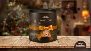 Aquela magia contagiante, panettones e chocolates recheados de energia positiva. Falta 1 dia para a noite de Natal! #MaisQueUmPresente
