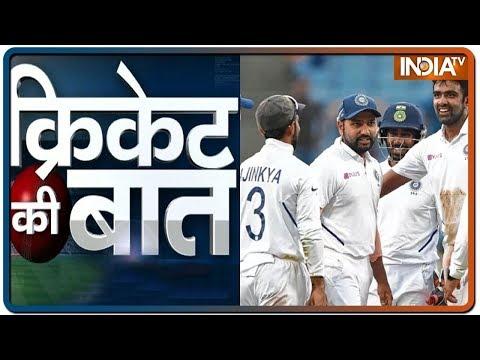 Cricket Ki Baat  Ranchi Test аа аааёаа аааЁ Team India аа аЁааЁаёаааа 39ааааа39