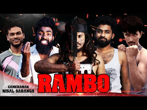 රම්බෝ | RAMBO | Vini productions