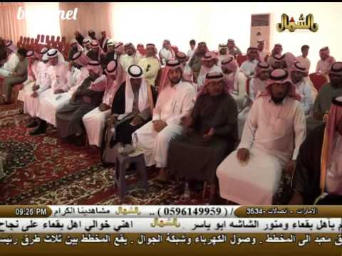 حفل مخيم أهالي بقعاء المصاحب لرالي حائل 2016 - على قناة الشمال الفضائية