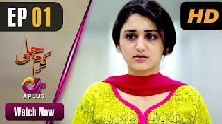 Video Pakistani Drama   Karam Jali - Episode 1   Aplus Dramas   Daniya, Humyaun Ashraf, Sohail Sameer MP3, 3GP, MP4, WEBM, AVI, FLV Agustus 2018