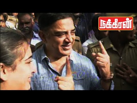 KAMAL-casts-his-vote-with-GOWTHAMI-AKSHARA-Celebrities-in-TN-Election-2016