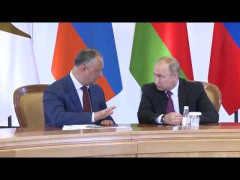 Тезисы выступления президента РМ Игоря Додона  на заседании Высшего Евразийского экономического совета