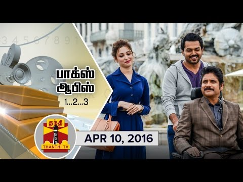 Thanthi-TV-Box-Office--Which-film-gets-No-1-Spot-This-Week--10-4-2016