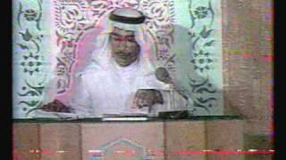 مسابقة القرآن القديمة