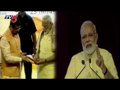 PM Narendra Modi launches Soubhagya Scheme