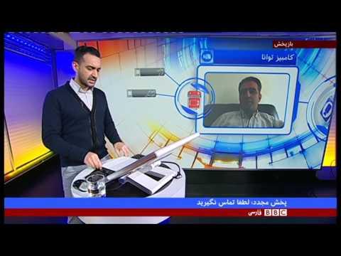 نوبت شما: از اوتیسم چه میدانیم؛ خانواده کودکان اوتستیک در ایران چه مشکلاتی دارند؟