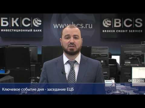 UniCredit: рынки видят снижениеQE врешении ЕЦБ