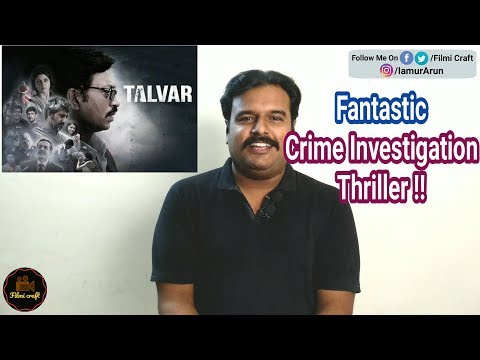 Talvar (2015) Bollywood Crime Investigation Thriller Movie Review in Tamil by Filmi craft