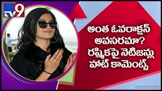 Rashmika Mandanna shows off her cool dance moves at Hyderabad airport