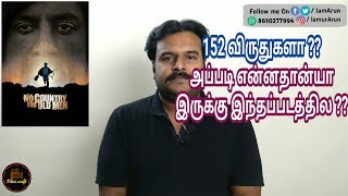 No Country For Old Men  2007  Hollywood Movie Review In Tamil By Filmi Craft