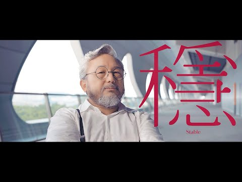 HKMC Retire 3 – Stable