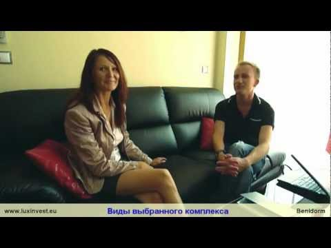 Interview with satisfied customers of LuxInvest, Benidorm