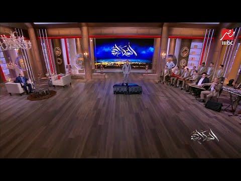 أحمد شيبة يخطط لتصوير أغنية مع والدته..اسمع الأغنية