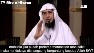 Video Untukmu Yang Sedang Sakit | Syaikh Musyabab alQahtany MP3, 3GP, MP4, WEBM, AVI, FLV Juli 2018