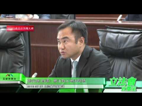 鄭安庭:關注新土地法問題  ...