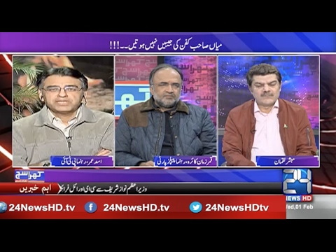 Ikhtelaf E Raae | Truth behind Indian movies | 1 February 2017 | 24 News HD
