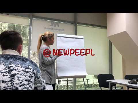 Рабочая встреча NL-Int