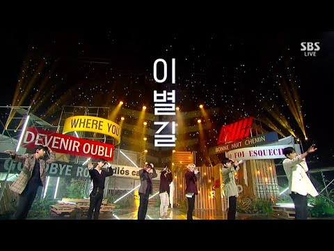 iKON - '이별길(GOODBYE ROAD)' 1007 SBS Inkigayo