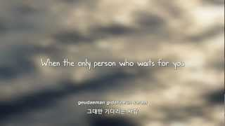 Video Kim Soo Hyun- 그대 한 사람 (You, the Only Person) lyrics [Eng. | Rom. | Han.] MP3, 3GP, MP4, WEBM, AVI, FLV September 2019