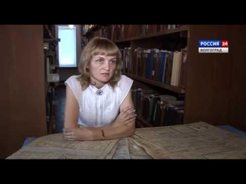 Газеты Царицына