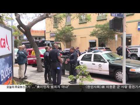 LA 연이은 폭발물 소동 1.9.17 KBS America News