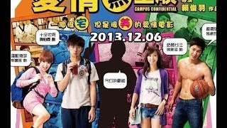 Nonton Campus Confidential  2013  Film Subtitle Indonesia Streaming Movie Download