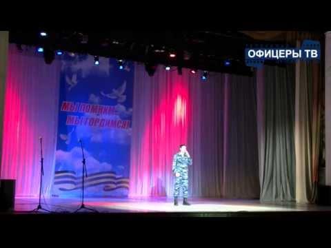 XIV фестиваль-конкурс «Тебе, Россия, посвящаем!»
