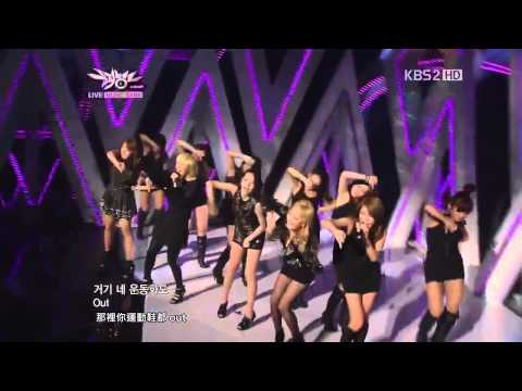 111111 - Music Bank Comeback Stage.
