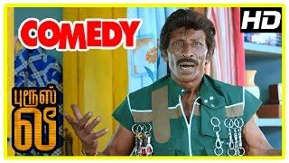 Video Bruce Lee Movie Comedy Scene | Part 2 | GV Prakash | Bala Saravanan | Rajendran | Ramdoss MP3, 3GP, MP4, WEBM, AVI, FLV Desember 2018