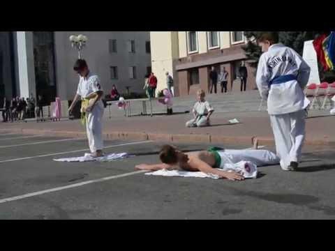 День города Гомель & Фестиваль восточных единоборств 2014