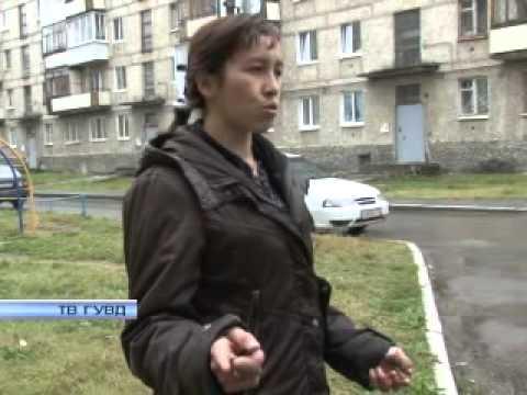 Оперативники Верхнепышминской полиции задержали опасного ревнивца - DomaVideo.Ru