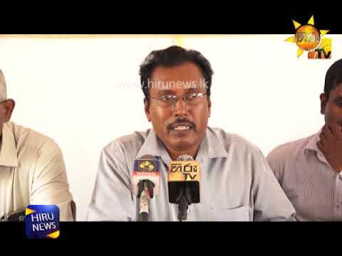 Railway strike to continue