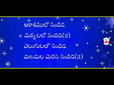 Video Bethlehem Lo Sandadi Video Song With Telugu Lyrics | Telugu Christian Songs With Lyrics download in MP3, 3GP, MP4, WEBM, AVI, FLV January 2017