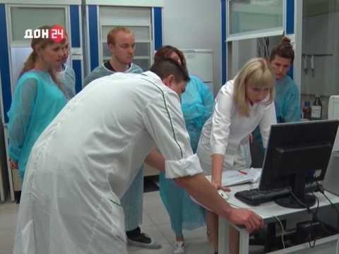 О проведенных курсах повышения квалификации в Ростовской области