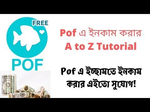 Pof Update -  পফে এ কাজ করার A to Z Bangla Tutorial   Secret Video