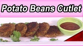 Indian Cuisine | Tamil Food | Potato Beans Cutlet Recipe