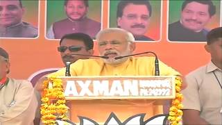 Rudrapur (Uttarakhand) India  city pictures gallery : Shri Narendra Modi addressing